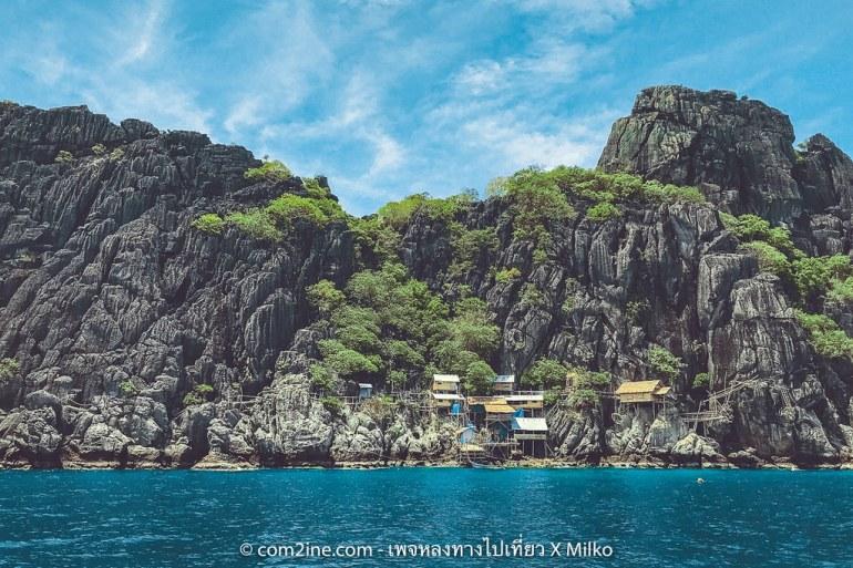 เกาะสัมปทานรังนกนางแอ่น
