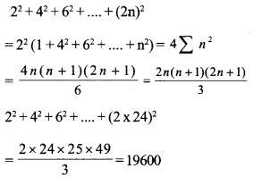 HSSlive Plus One Maths Chapter Wise Questions and Answers Chapter 9 Sequences and Series 5