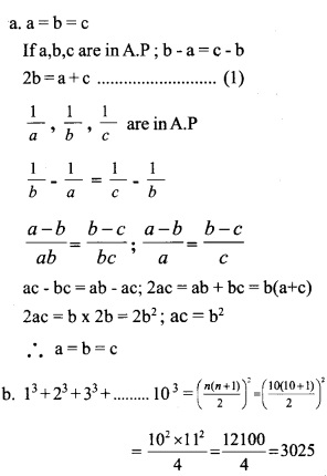 HSSlive Plus One Maths Chapter Wise Questions and Answers Chapter 9 Sequences and Series 9