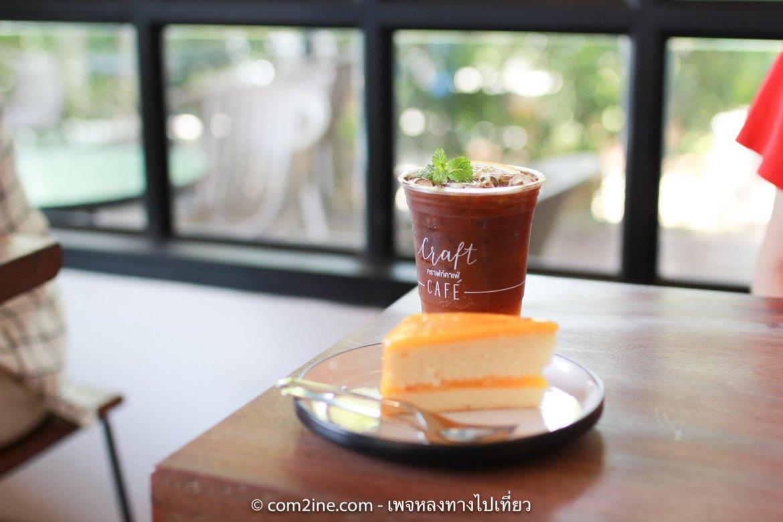 orange tonic espresso - คราฟท์คาเฟ่