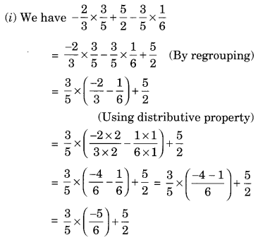 NCERT Solutions for Class 8 Maths Chapter 1 Rational Numbers Q1.1