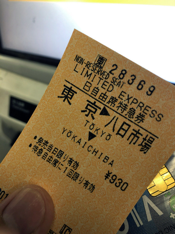 Limited Express Ticket