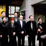 Shih Chien University Taipei 2004