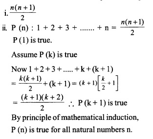 HSSlive Plus One Maths Chapter Wise Previous Questions Chapter 4 Principle of Mathematical Induction 11