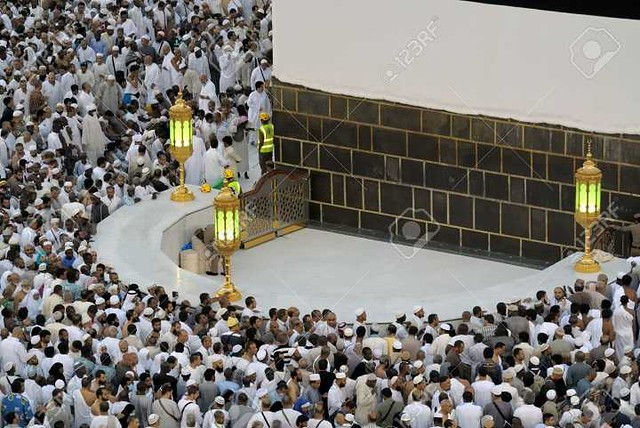 3068 7 facts about Hijr Ismail or Hateem in Makkah 01