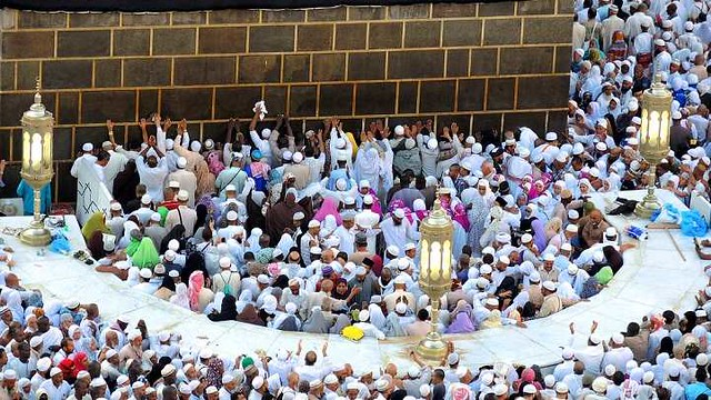 3068 7 facts about Hijr Ismail or Hateem in Makkah 03