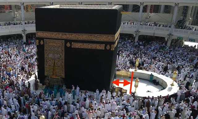 3068 7 facts about Hijr Ismail or Hateem in Makkah 02