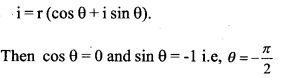 HSSlive Plus One Maths Chapter Wise Previous Questions Chapter 5 Complex Numbers and Quadratic Equations 18
