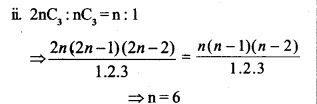 HSSlive Plus One Maths Chapter Wise Previous Questions Chapter 7 Permutation and Combinations 19