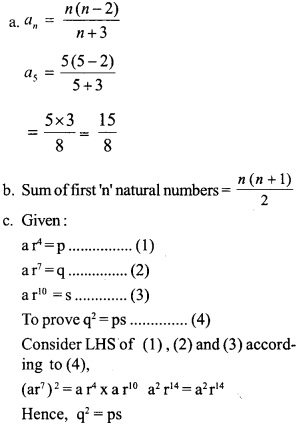 HSSlive Plus One Maths Chapter Wise Previous Questions Chapter 9 Sequences and Series 14