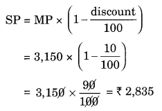 NCERT Solutions for Class 8 Maths Chapter 8 Comparing Quantities Ex 8.2 Q6