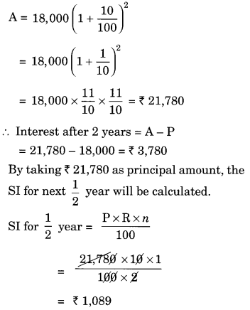 NCERT Solutions for Class 8 Maths Chapter 8 Comparing Quantities Ex 8.3 Q1.1