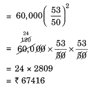 NCERT Solutions for Class 8 Maths Chapter 8 Comparing Quantities Ex 8.3 Q5.1