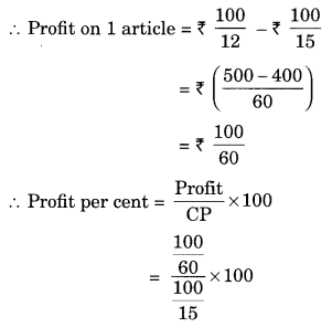 Comparing Quantities NCERT Extra Questions for Class 8 Maths Q7