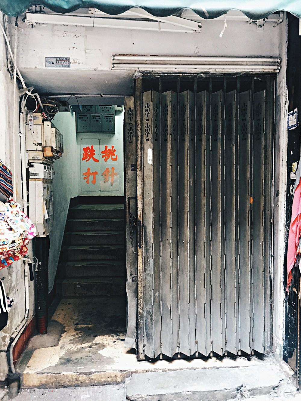 5 Nov 2015: Tai Yuen Street | Wan Chai, Hong Kong