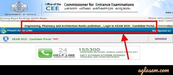 KEAM 2019 Rank List published