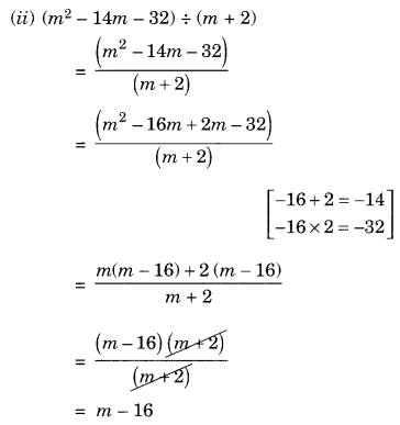NCERT Solutions for Class 8 Maths Factorisation Ex 14.3 Q5.1