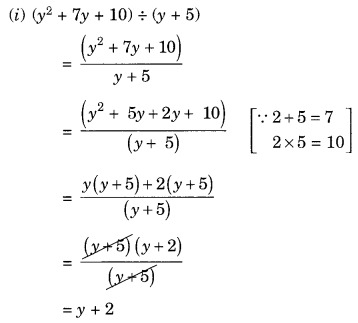 NCERT Solutions for Class 8 Maths Factorisation Ex 14.3 Q5