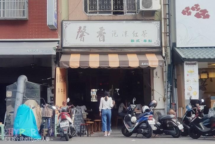 48047996203 1bf3dee8e6 c - 一中商圈老字號馨香泡沫紅茶店,滷味和酥皮蛋餅都好吃~但需要耐心等待喔!