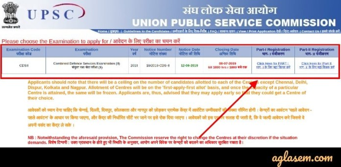 UPSC CDS 2019 Application Form