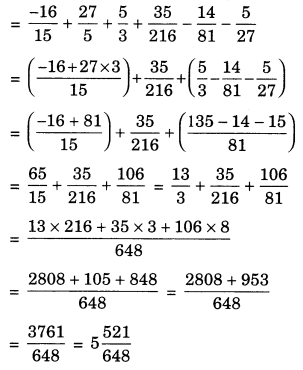 Rational Numbers Class 7 Extra Questions Maths Chapter 9 Q18.2