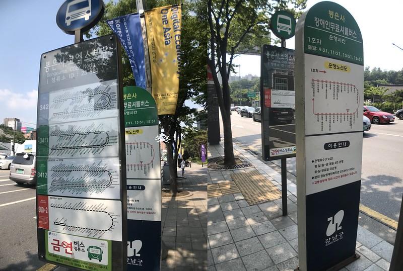 ソウル バス停
