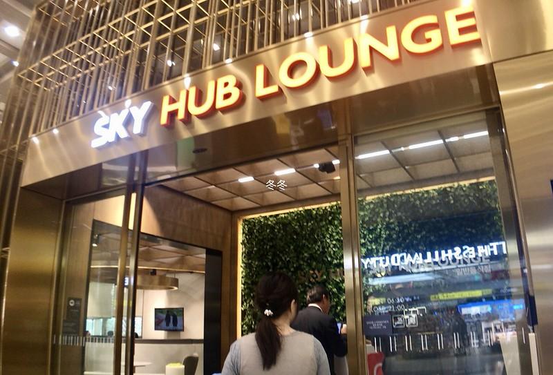 金浦空港 Sky Hub Lounge