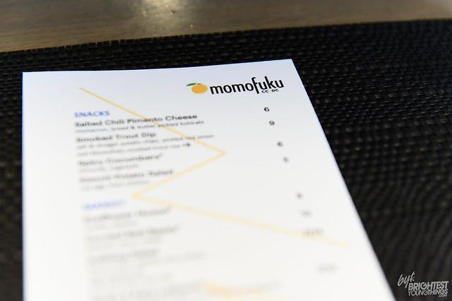 momofuku lunch