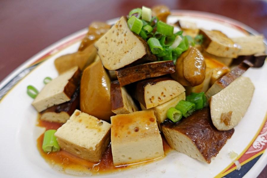 傳統麵食館,八德美食,宏亞巧克力共和國,桃園美食,牛肉湯,牛肉麵,西村十四麵食館 @VIVIYU小世界