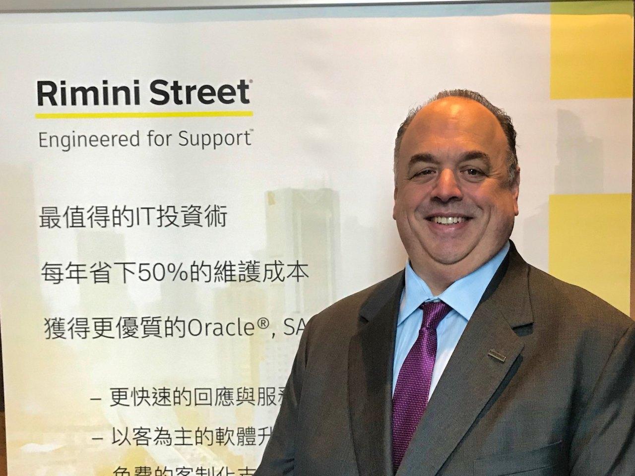 [專訪] Rimini Street執行長Seth Ravin:SaaS服務不見得更便宜,企業需要更好的夥伴