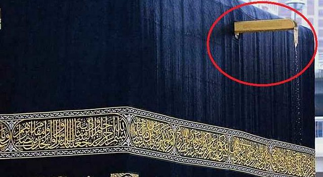 3077 6 Lesser Known facts about Meezab-al-Rahmah of Kaaba