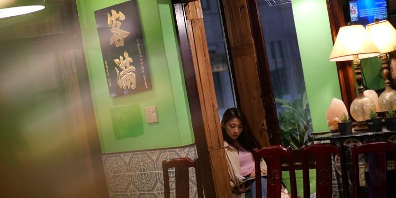 台北麻辣火鍋推薦|台北老字號麻辣鍋 香港私宅打邊爐:私宅風麻辣鍋店、嗜肉者會愛的加倍份量@捷運南京復興美食.有包廂.松山線美食