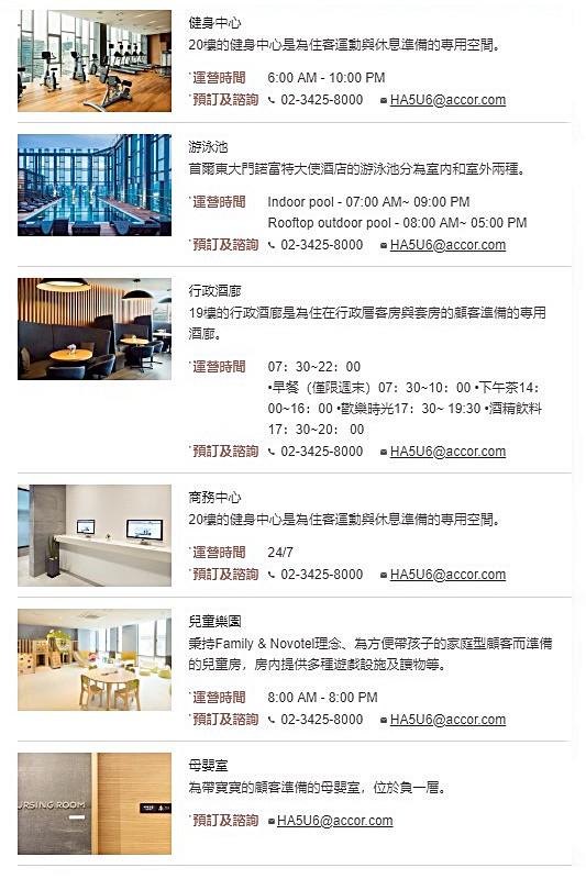 Novotel Ambassador Seoul Dongdaemun Hotels & Residences Utilities