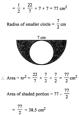 ML Aggarwal Class 7 ICSE Maths Model Question Paper 5 S7