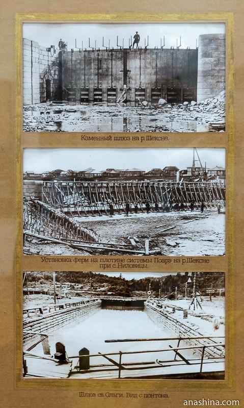 Строительство каменных шлюзов на реке Шексне