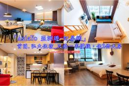 新村越大酒店 Hotel New Murakoshi
