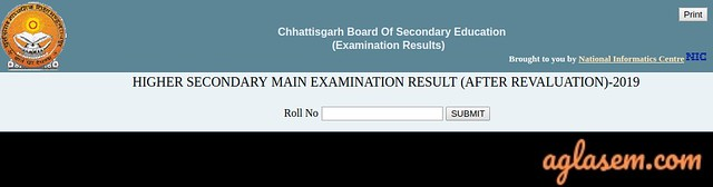 CGBSE 12th Revaluation/ Re-totaling 2019 Result