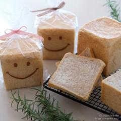 ローズマリー酵母の全粒粉食パン 20190625-DSCT7456 (3)