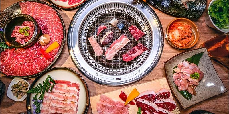 台中南屯燒肉店   澄居烤物燒肉-有質感的日式燒肉店,肉量多,新鮮好吃,M9和牛、安格斯牛小排、櫻桃鴨胸、松阪豬、精選烤物,通通吃的到。