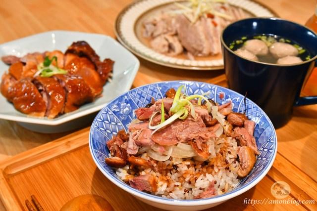 湯城鵝行, 嘉義鵝肉推薦 , 嘉義美食, 檜意森活村美食, 湯城鵝行菜單