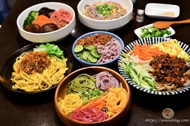 Mai Mian麥麵, 嘉義彩虹麵, 嘉義伴手禮推薦, 嘉義麥麵