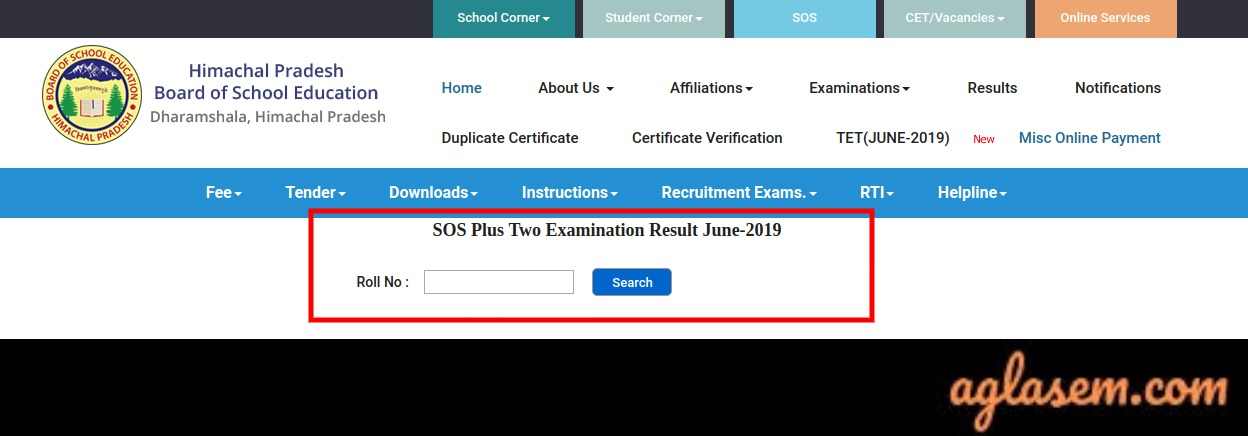 HP SOS 12th Supplementary Result 2019
