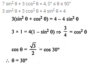 ML Aggarwal Class 10 Solutions for ICSE Maths Chapter 18 Trigonometric Identities Ex 18 Q32