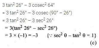 ML Aggarwal Class 10 Solutions for ICSE Maths Chapter 18 Trigonometric Identities MCQS Q11