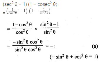 ML Aggarwal Class 10 Solutions for ICSE Maths Chapter 18 Trigonometric Identities MCQS Q2
