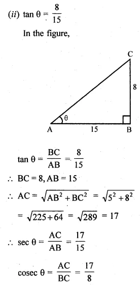 ML Aggarwal Class 10 Solutions for ICSE Maths Chapter 18 Trigonometric Identities Chapter Test Q1.1