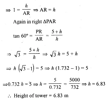 ML Aggarwal Class 10 Solutions for ICSE Maths Chapter 20 Heights and Distances Ex 20 Q33.1