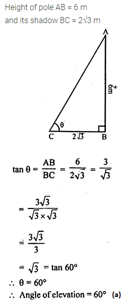 ML Aggarwal Class 10 Solutions for ICSE Maths Chapter 20 Heights and Distances MCQS Q7