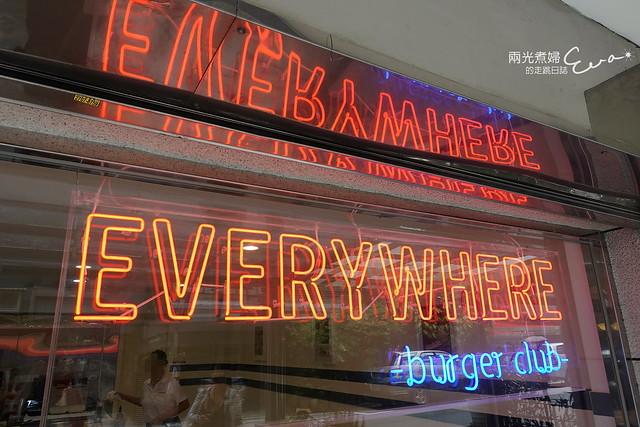【大安區】Everywhere Burger Club 漢堡俱樂部~餐車升級店面囉!(信義安和站/國父紀念館站) - 兩光煮婦Eva的走跳日誌