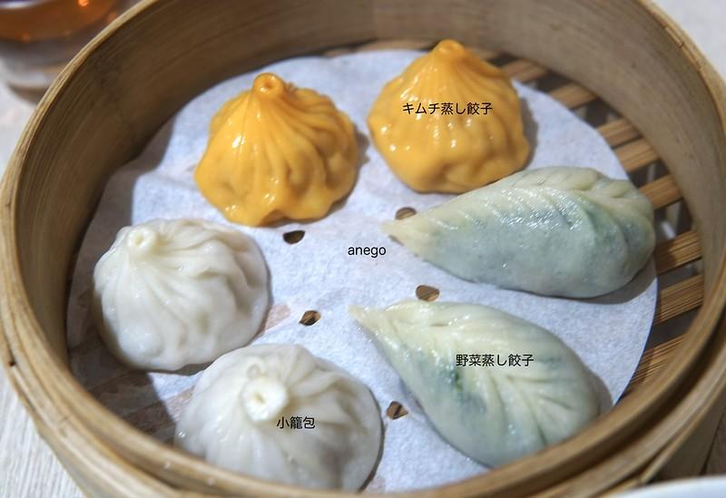 金品茶語 カラフル小籠包
